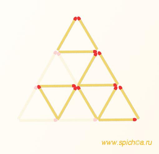 Убрать 5 спичек - 5 треугольников - решение