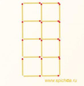 Уберите 7 спички - шесть квадратов