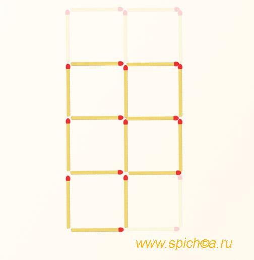 Уберите 7 спички - шесть квадратов - решение