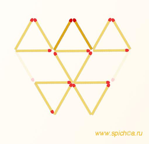 Переложить 2 спички - 6 треугольников - решение