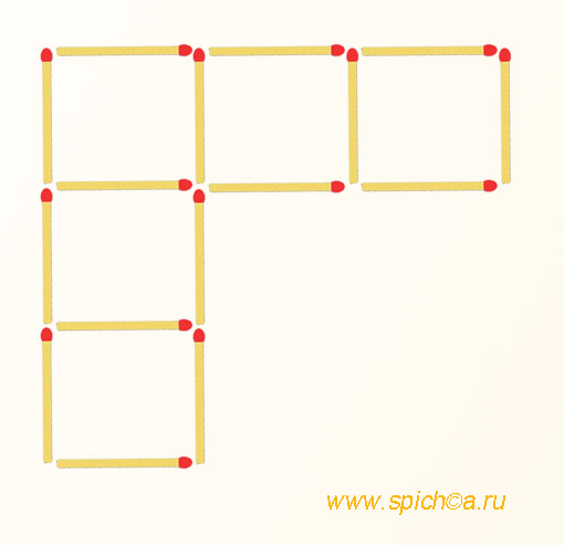 Переложите 4 спички - три квадрата