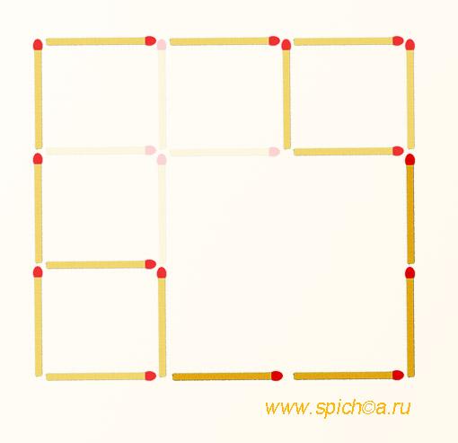 Переложите 4 спички - три квадрата - решение