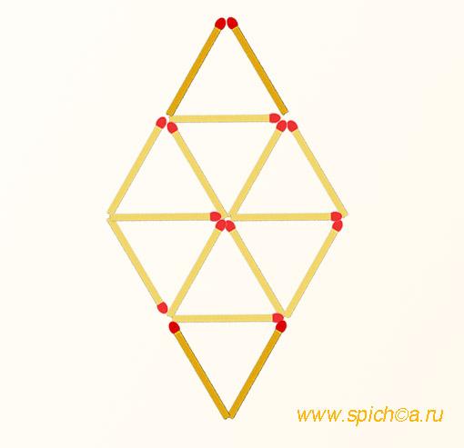 Добавьте 4 спички - 10 треугольников - решение