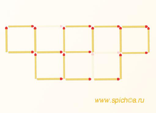 Уберите 3 спички - пять квадратов - решение