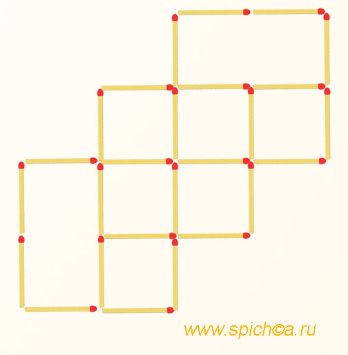 Уберите 4 спички - пять квадратов