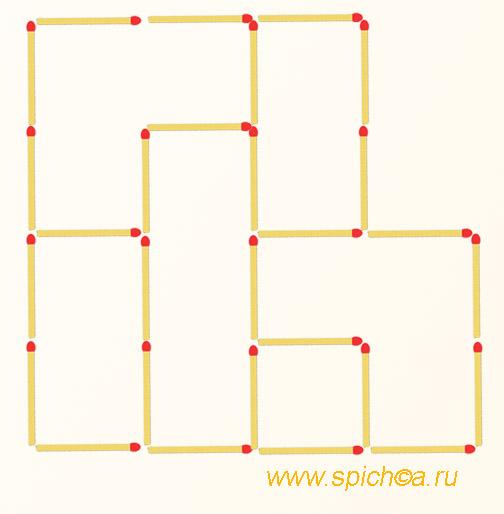 Переложить 5 спичек - 4 квадрата