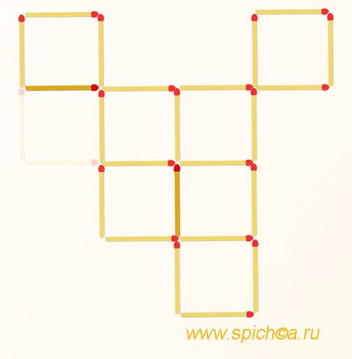 Переложить 2 спички - 8 квадратов - решение