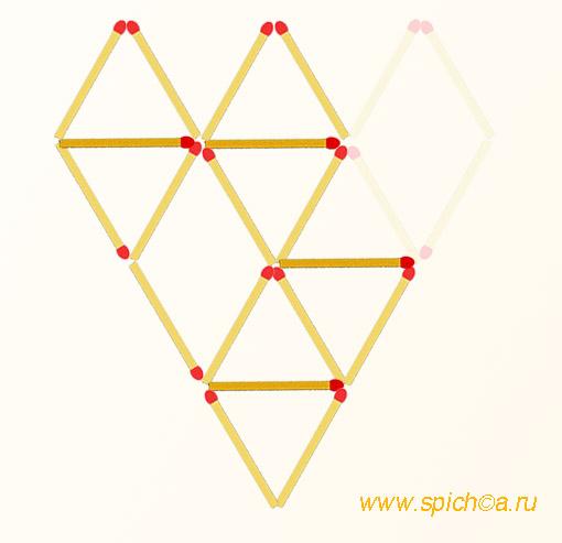 Переложить 4 спички - 8 треугольников - решение