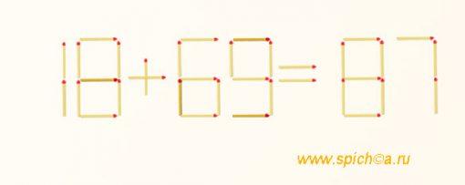 Исправьте равенство 10+54=87 - решение