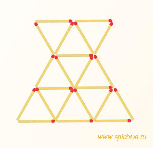 Убрать 5 спички - шесть треугольников