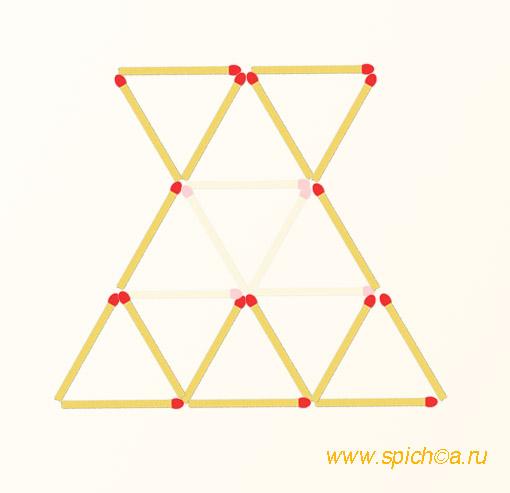 Убрать 5 спички - шесть треугольников - решение