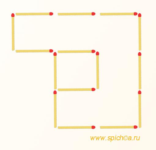 Переложите 4 спички - два квадрата