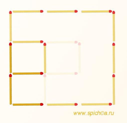 Переложите 4 спички - два квадрата - решение