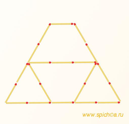 Переложить 4 спички - 4 треугольника