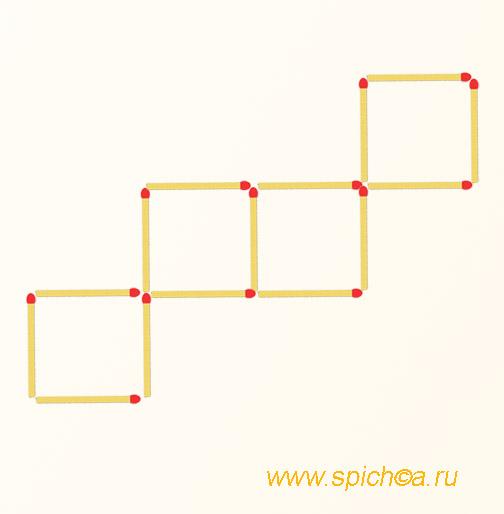 Переложите 3 спички - три квадрата