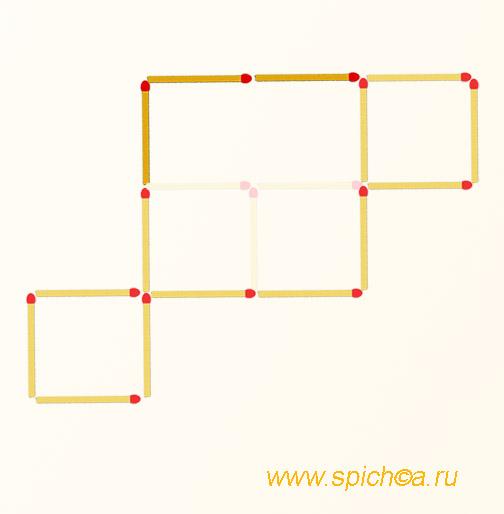 Переложите 3 спички - три квадрата - решение