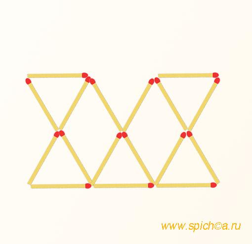 Переложите 4 спички - 4 треугольника