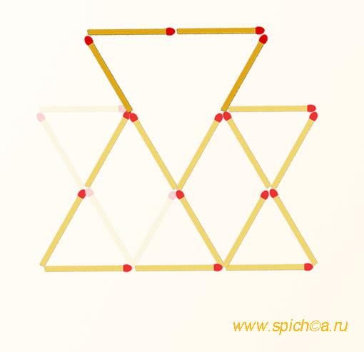 Переложите 4 спички - 4 треугольника - решение