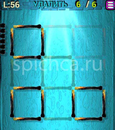 Ответы головоломка со спичками 5 100